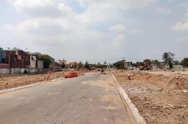 Đất Thuận An cho nguời thu nhập thấp giá 600 triệu,ngân hàng hỗ trợ 70%
